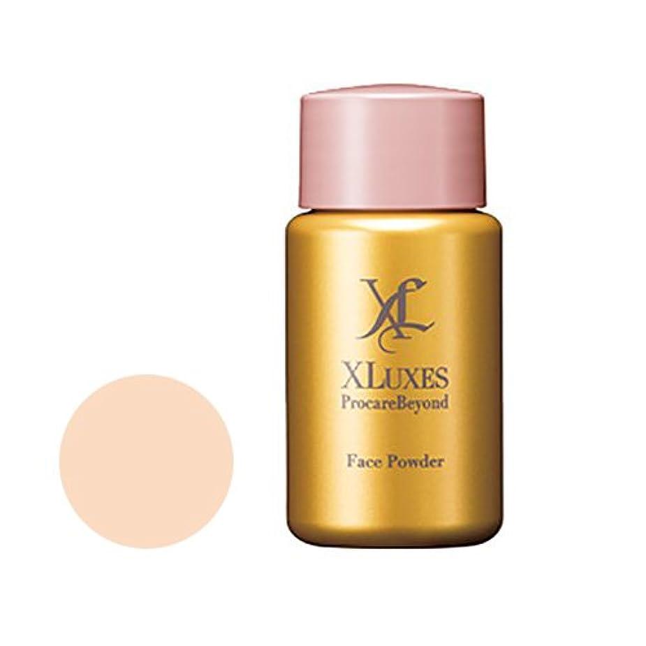 失効明確に腹痛XLUXES フェイスパウダーレフィル ダイヤモンドパウダー配合 (アイボリー) 10g
