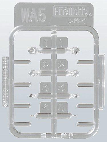 1/700 ナノ・ドレッドシリーズ 汎用探照灯セット