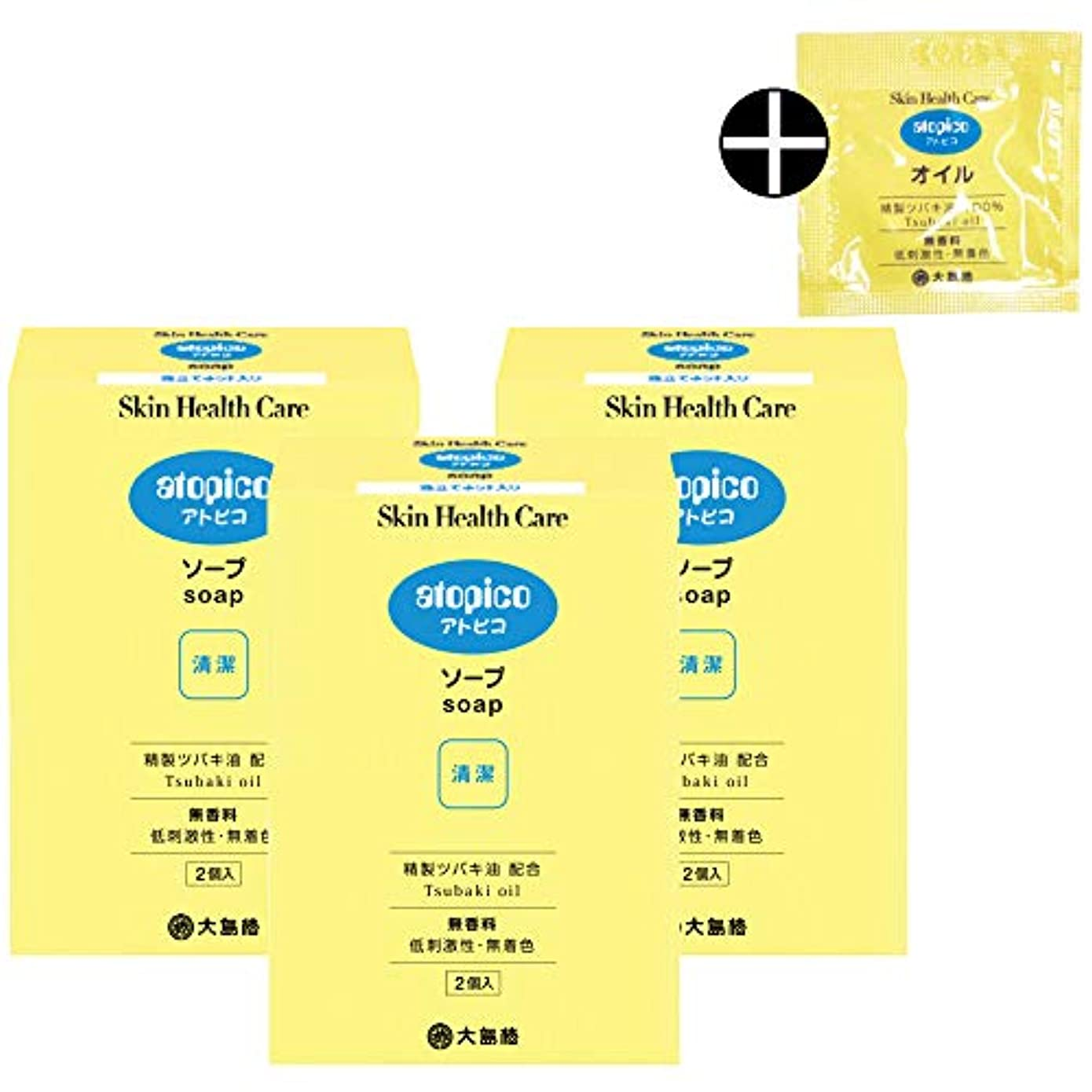 囲いモッキンバード抗生物質【公式】大島椿 アトピコ スキンヘルスケア ソープ 70g2個入×3箱 サンプル付セット