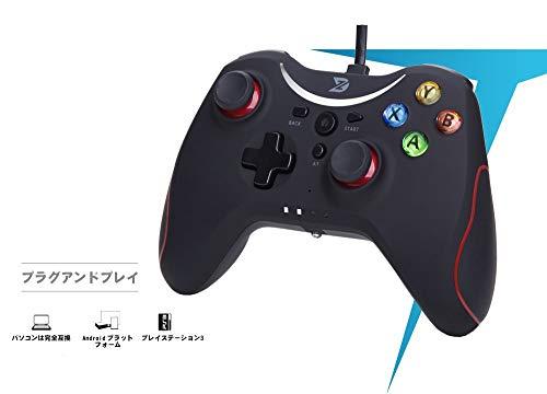 AOOK ケーブルゲーム機コントローラ T408 B07P7ZVYL7 1枚目