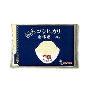 【精米】会津産 無洗米 コシヒカリ 10kg 平成29年産