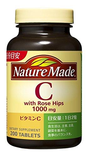 大塚製薬 ネイチャーメイド ビタミンC 200粒...