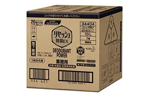 リセッシュ 除菌EX デオドラントパワー 業務用詰替え10L(バッグインボックス) 花王