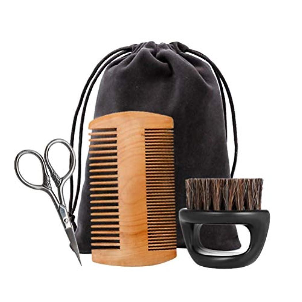 Healifty ひげのブラシの櫛のはさみのキットの剛毛のひげのブラシのギフトは男性の手入れをするために置きました
