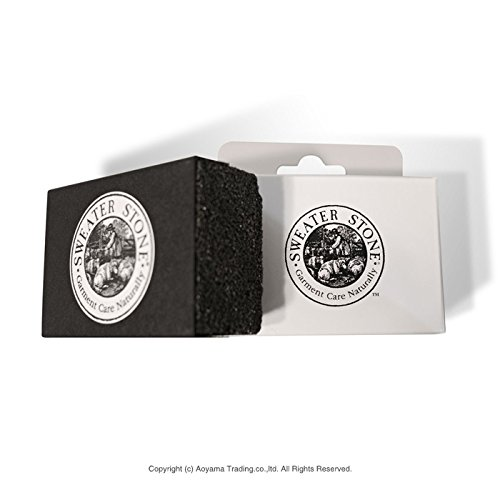 毛玉取り アメリカ製 sweatar stone