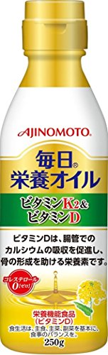 味の素 毎日栄養オイル ビタミンK2&ビタミンD 250g