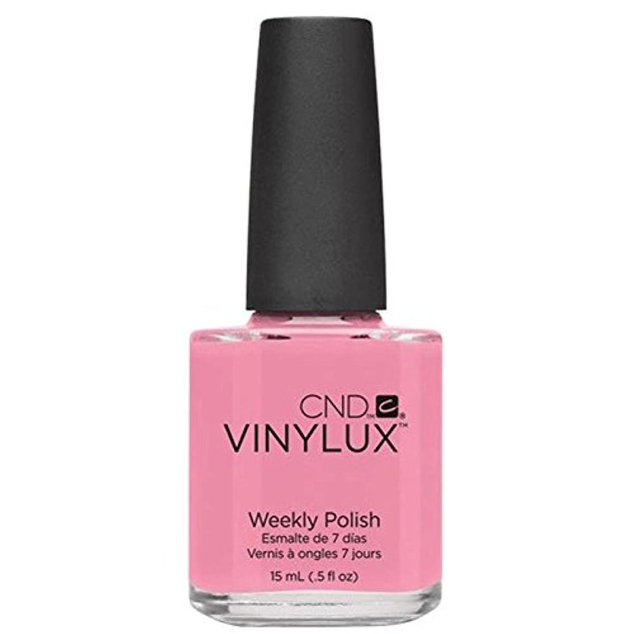 オフセット殉教者礼儀CND Vinylux Manicure Lacquer _  Stawberry Smoothie #150_15ml (0.5oz)