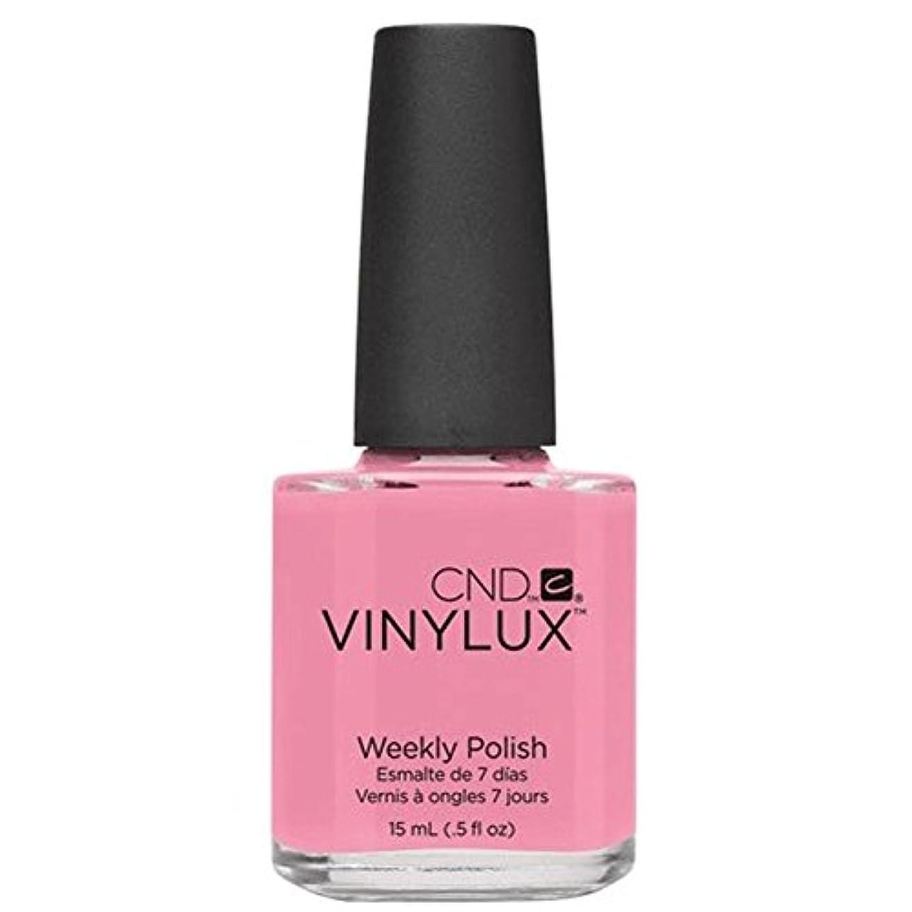 風味等しい雇ったCND Vinylux Manicure Lacquer _  Stawberry Smoothie #150_15ml (0.5oz)
