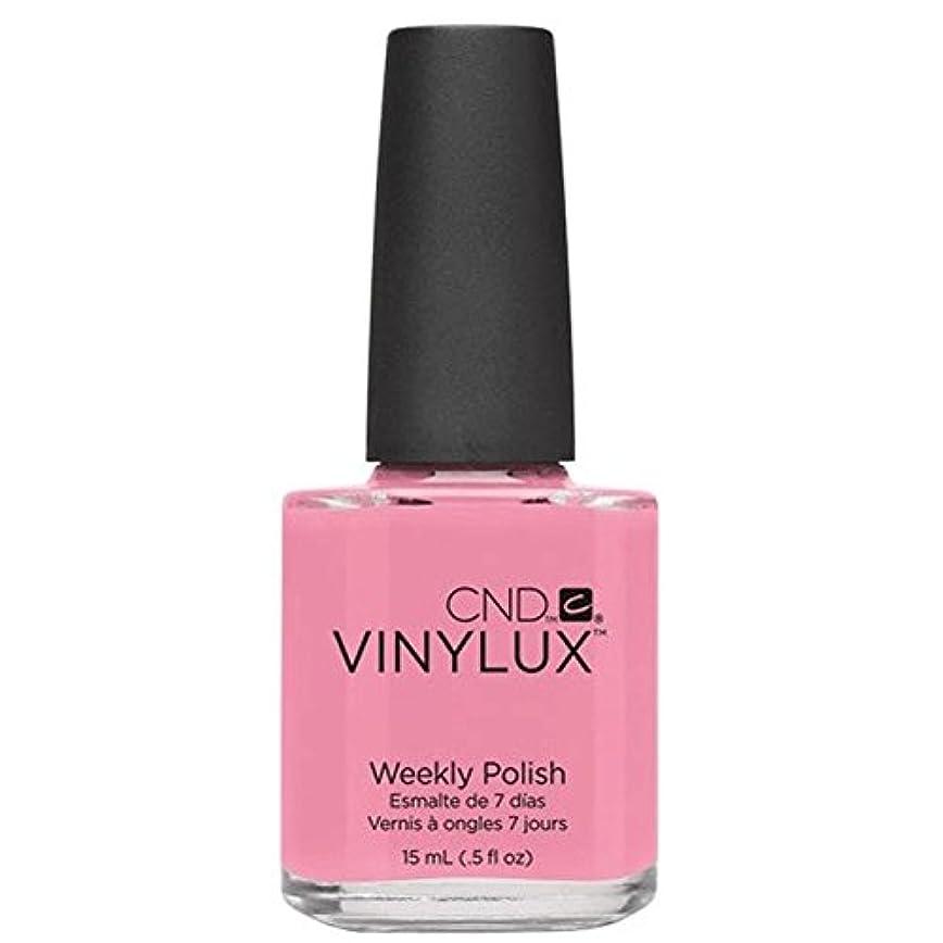 乳どう?サッカーCND Vinylux Manicure Lacquer _  Stawberry Smoothie #150_15ml (0.5oz)