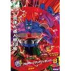 ドラゴンボールヒーローズ 第2弾 合体人造人間13号 【SR】 No.2-025