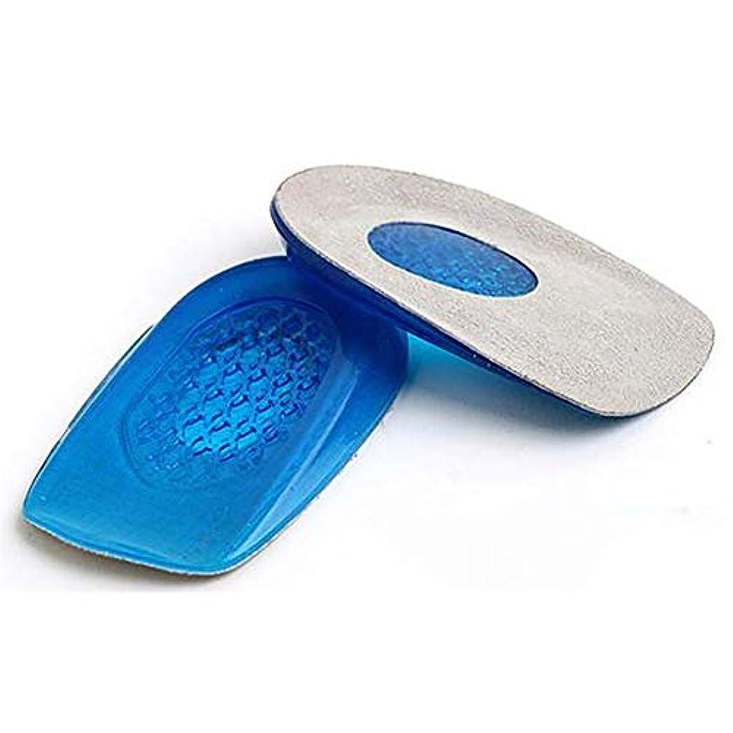 夫支配的アマチュアBixiangji 女性のシリコーンゲルパッド靴かかとクッション痛み救済挿入インソール (Color : Blue S)