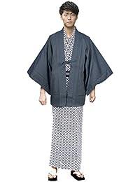 [キョウエツ] 旅館浴衣セット 4点セット(羽織、旅館浴衣、帯、共紐) メンズ