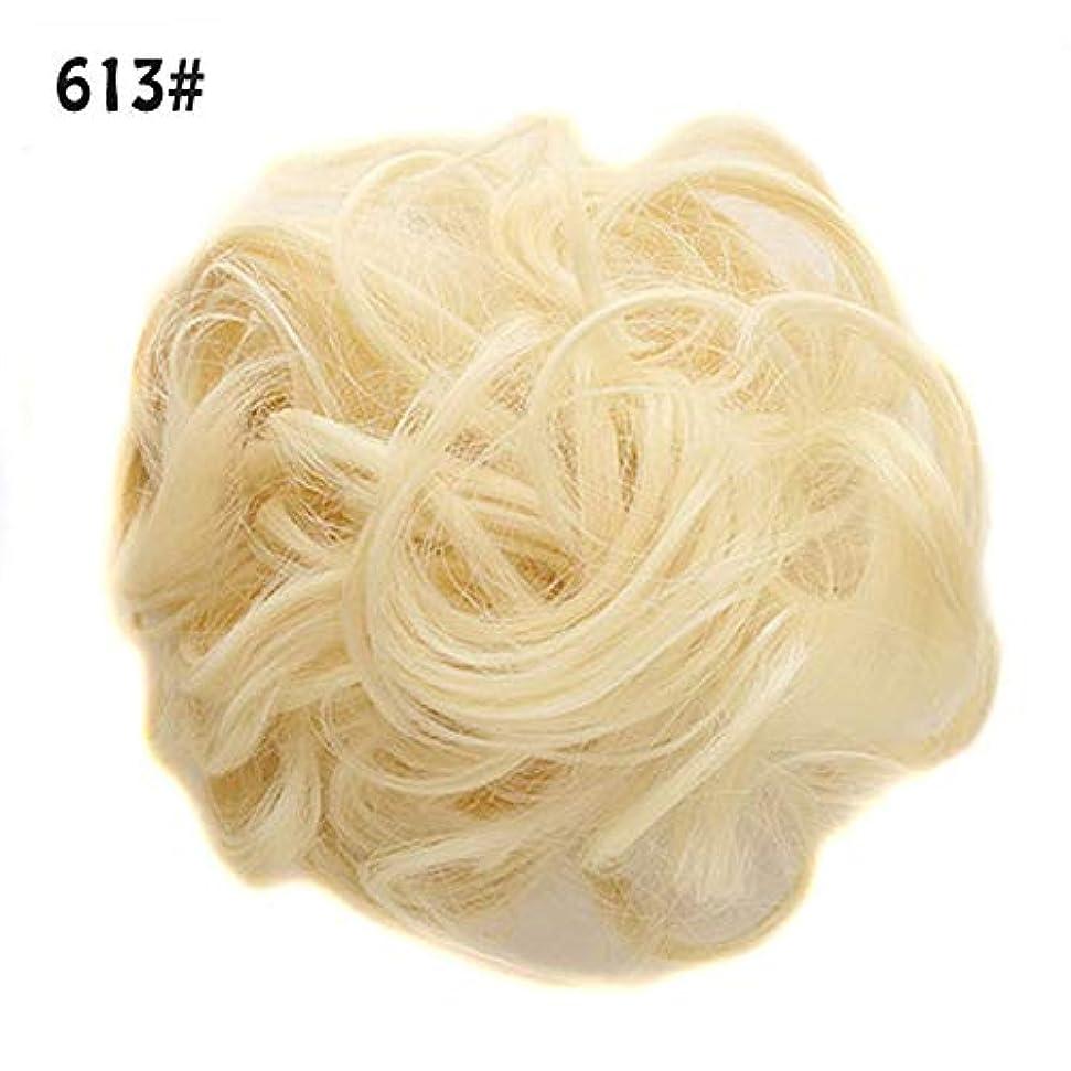 エイリアスマイルド好意ポニーテールシニョンドーナツアップリボンアクセサリー、乱雑な髪のお団子シュシュの拡張機能、女性のためのカーリー波状の作品