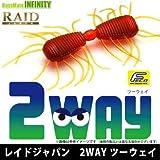 レイドジャパン (RAID JAPAN) ツーウェイ (2WAY) (#054 ワイルドギル)