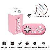 シュミ 8Bitdo Zero2 二代目最MINI ゲームコントローラー Bluetooth ワイヤレス (赤)