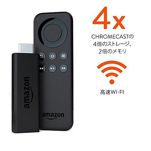Fire TV Stick(2015年発売モデル)