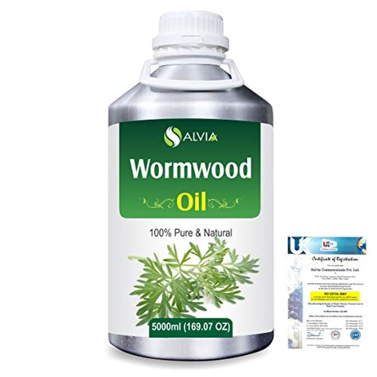 チーズタール宿題Wormwood (Artemisia absinthium) 100% Natural Pure Essential Oil 5000ml/169fl.oz.