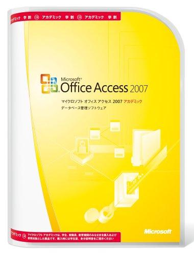 【旧商品/メーカー出荷終了/サポート終了】Microsoft  Office Access 2007 アカデミック