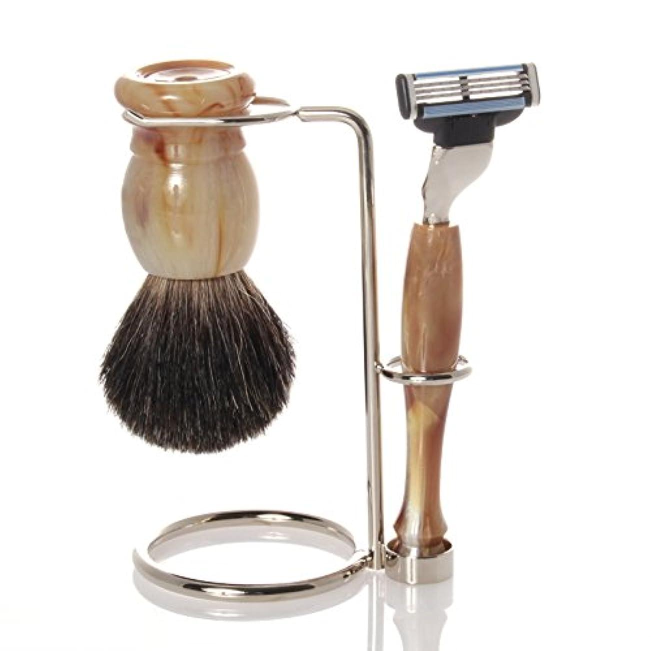 どっち運命的な教授髭剃りセット、ホルダー、グレー?オジャー?ブラシ、カミソリ- Hans Baier Exclusive