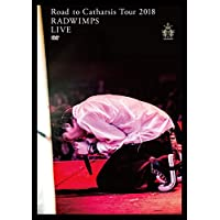 Road to Catharsis Tour 2018