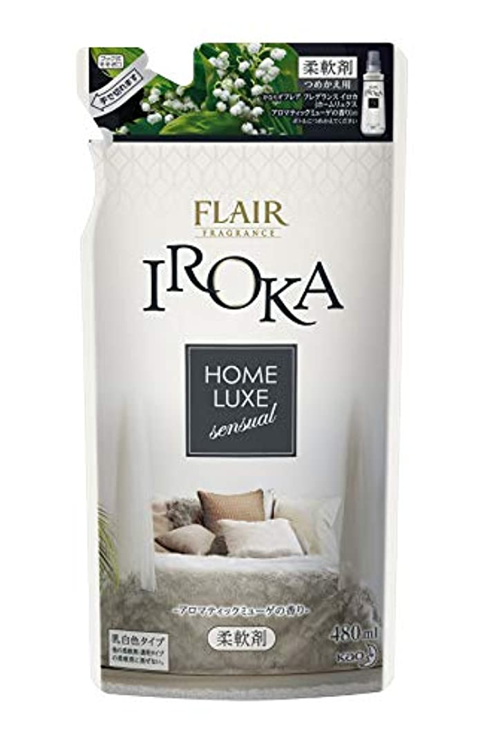 著名な論理応答フレアフレグランス 柔軟剤 IROKA(イロカ) HomeLuxe(ホームリュクス) 詰め替え 480ml