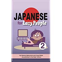 Japanese for Lazy People Volume 2 (English Edition)