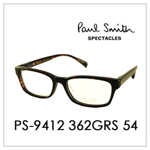 PAUL SMITH ポールスミス  メガネフレーム サングラス 伊達メガネ 眼鏡 PS-9412 362GRS 54 PAUL SMITH専用ケース付 スペクタクルズ