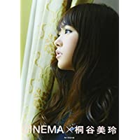 CINEMA×桐谷美玲 Making of 「乱反射 and スノーフレーク」 Official Book