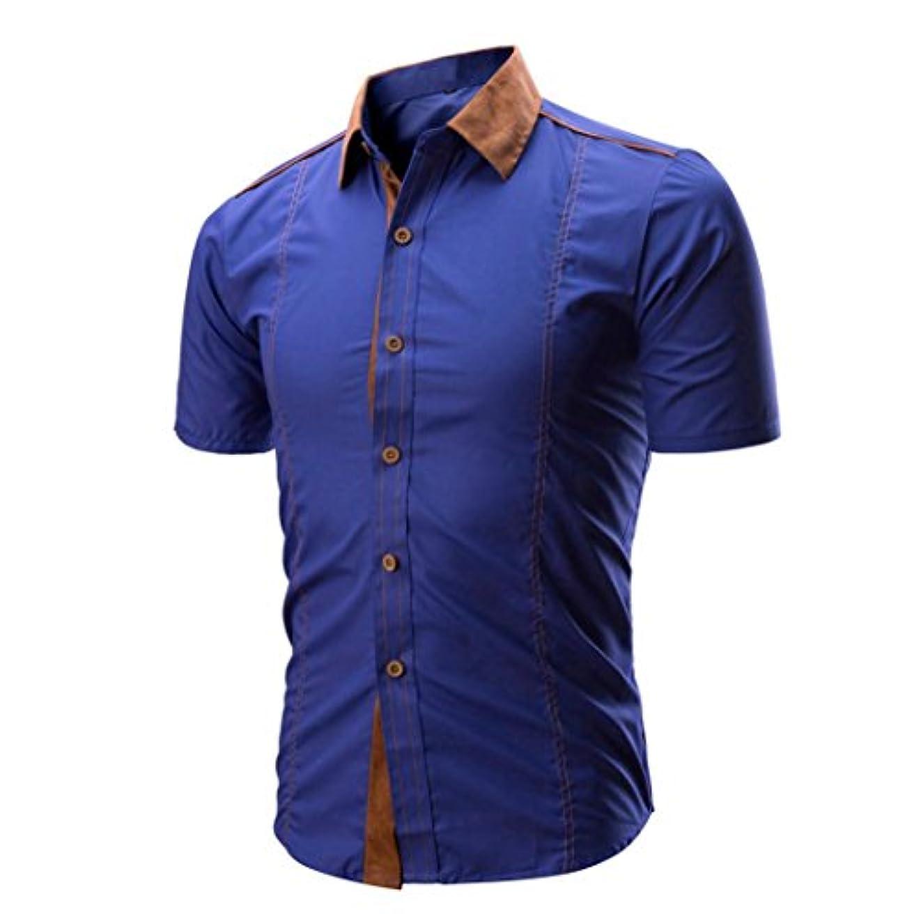 のホスト文字傾向があるHUYB 大きいサイズ 無地 スリム ビジネス カジュアル シンプル シャツ男性用 折襟 おしゃれ無地 Tシャツ カラー スプライス ベーシックメンズ シャツ
