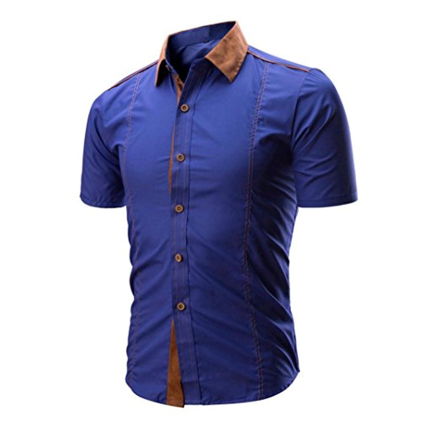 つなぐ遠足悪性のHUYB 大きいサイズ 無地 スリム ビジネス カジュアル シンプル シャツ男性用 折襟 おしゃれ無地 Tシャツ カラー スプライス ベーシックメンズ シャツ