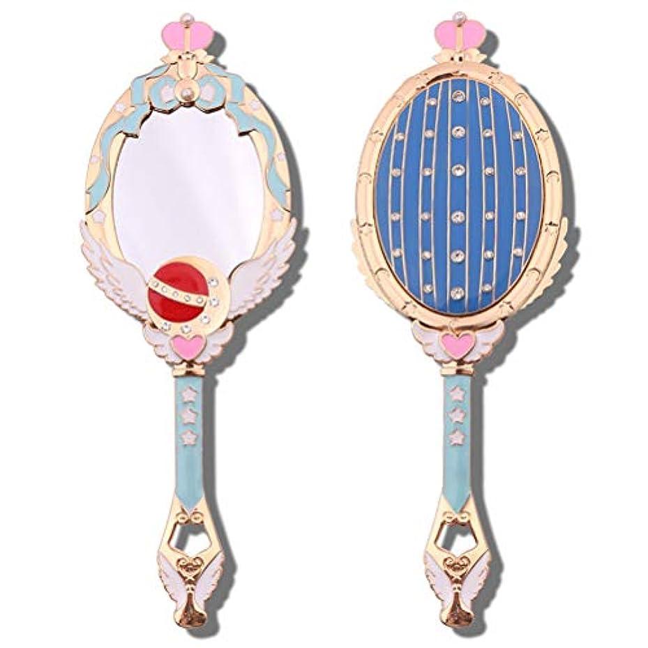 Creacom 化粧鏡 ハンドミラー 手鏡 携帯ミラー 手持ちミラー 化粧鏡 古風 お姫様 高級感 おしゃれ 鏡 化粧ミラー メイクミラー 化粧道具