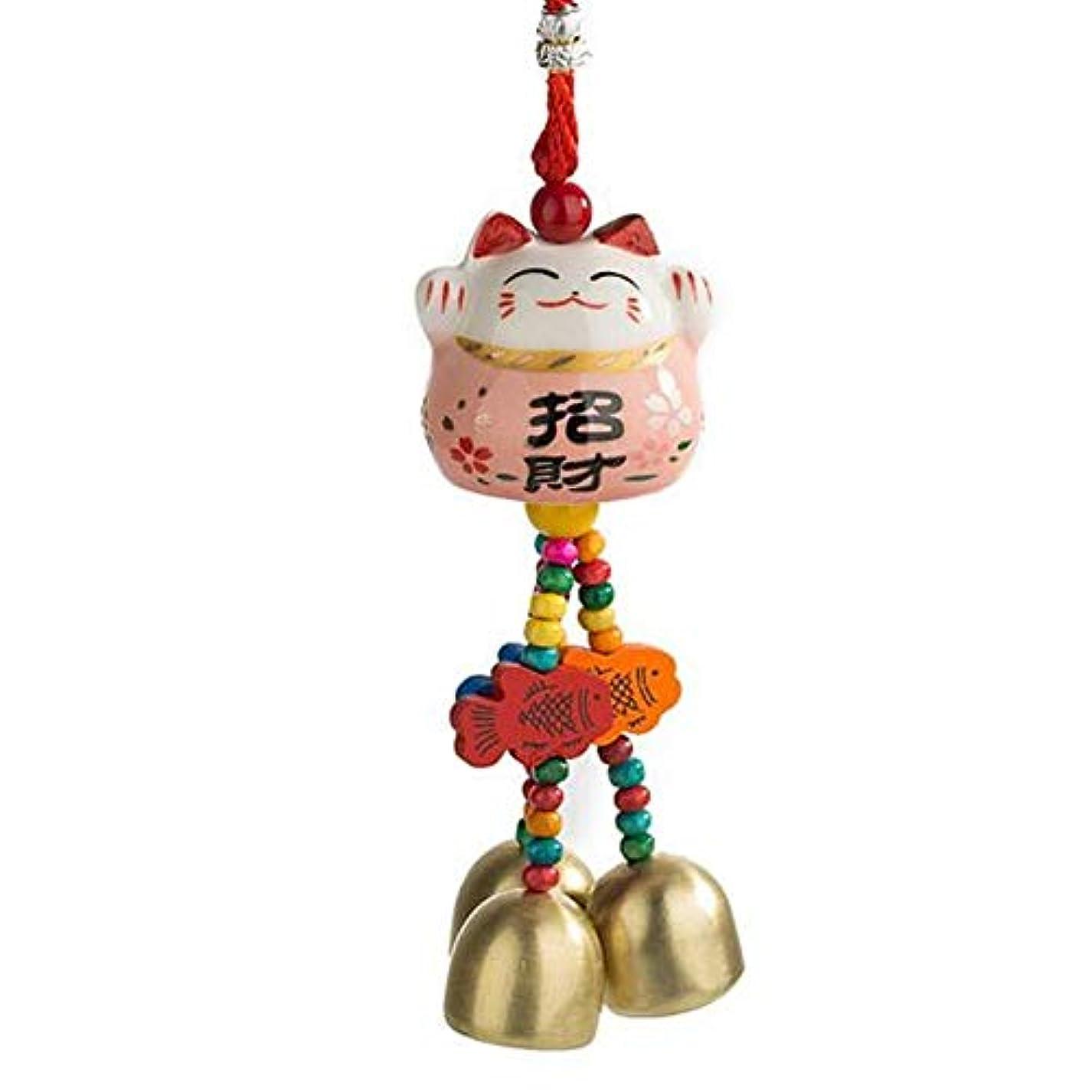土曜日ピッチ強制Hongyuantongxun 風チャイム、かわいいクリエイティブセラミック猫風の鐘、赤、長い28センチメートル,、装飾品ペンダント (Color : Pink)