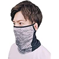 AthleX フェイスカバー ランニングマスク 息苦しくない UVカット 冷感 夏用 耳掛型 男女兼用 (ミストグレー, 立体F)