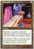 Magic: the Gathering - Ashnod's Altar - Fifth Edition