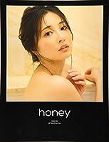 honey―大石絵理1st写真集 (B.L.T.MOOK)