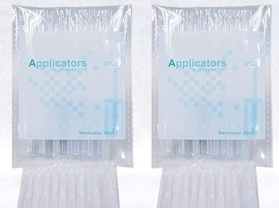 侵入きゅうり超高層ビルまつ毛美容液 アプリケーター ブラシ 2袋(80本)