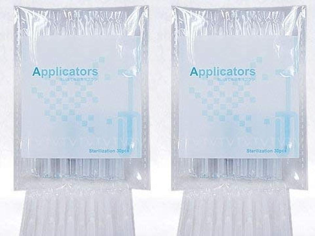 石油アクション逆さまにまつ毛美容液 アプリケーター ブラシ 2袋(80本)