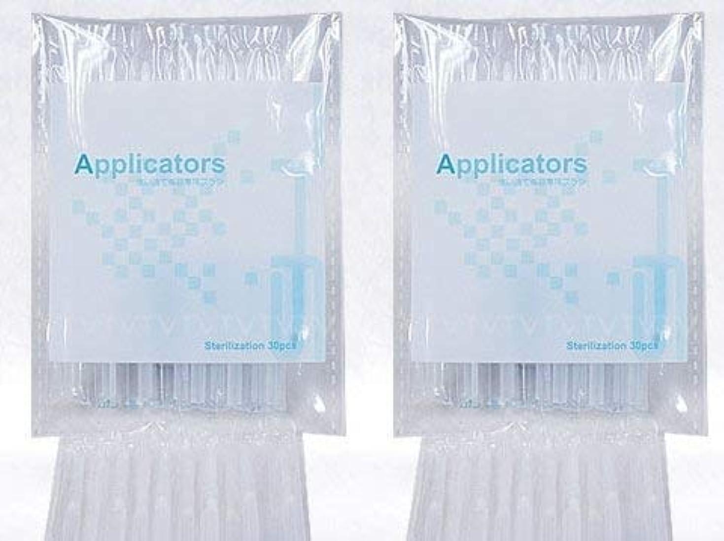 氷文房具許容できるまつ毛美容液 アプリケーター ブラシ 2袋(80本)