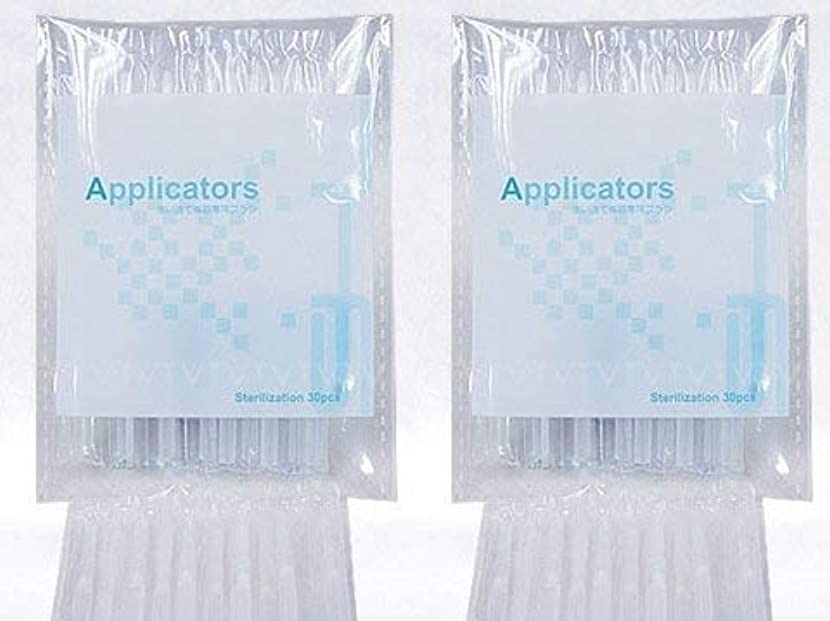 まつ毛美容液 アプリケーター ブラシ 2袋(80本)