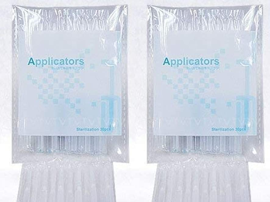 化粧セットアップ体系的にまつ毛美容液 アプリケーター ブラシ 2袋(80本)