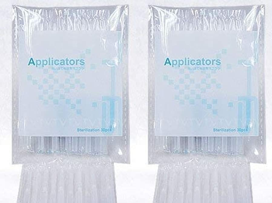 有限小間試してみるまつ毛美容液 アプリケーター ブラシ 2袋(80本)