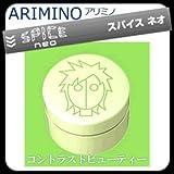 【X2個セット】 アリミノ スパイスネオ HARD-WAX ハードワックス 100g ARIMINO SPICE neo