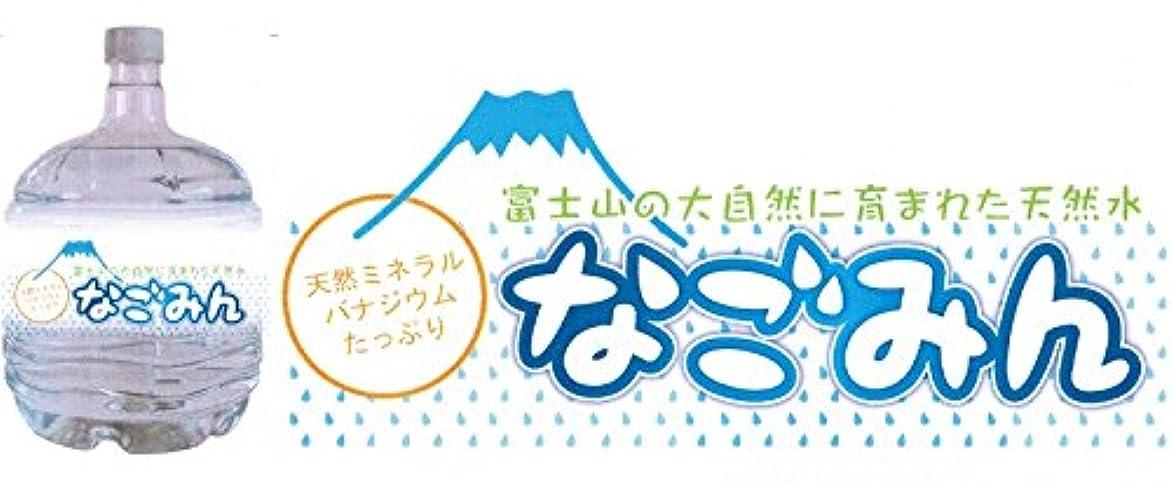 エステート会計士銀河富士山の恵み、豊富なバナジウム成分 ウォーターサーバー用天然水 「なごみん12L×2本入箱」 (ウォーターサーバー用容器付)