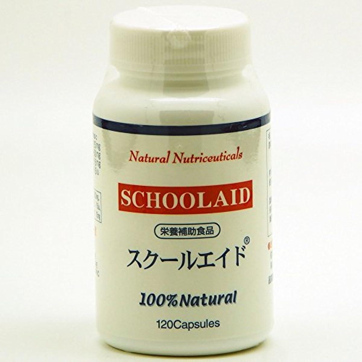 型思春期の野ウサギ日本ファミリーケア スクールエイド 120カプセル