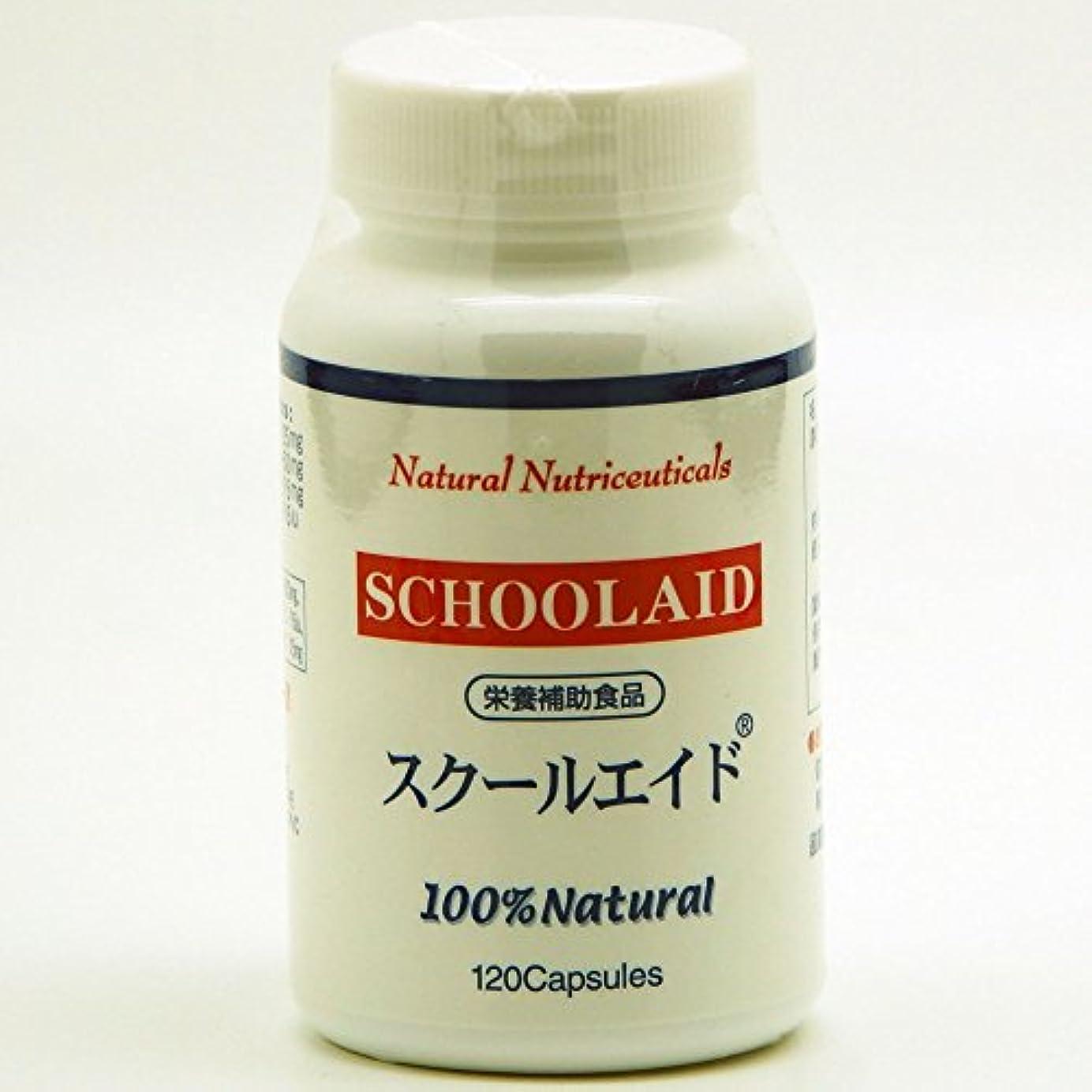 倫理的傾いた医薬品日本ファミリーケア スクールエイド 120カプセル