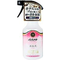 ノンスメル清水香 【ホテル仕様】 消臭・除菌スプレー フローラルフレッシュの香り 本体 300ml