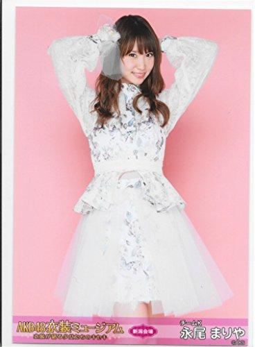 【永尾まりや】 AKB48 公式生写真 新潟限定 衣装ミュージアム〜衣装が語る少女たちのキセキ〜 -
