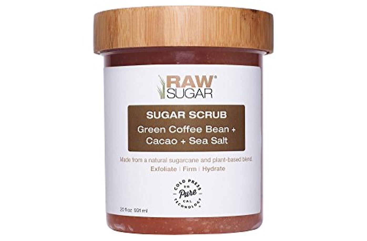粘液肉腫ひばりRaw Sugar Body green coffee bean+cacao+sea salt Scrub 550ml コーヒー豆+カカオ+海塩スクラブボディウォッシュ [並行輸入品]