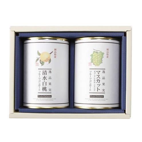 清水白桃缶詰&マスカット缶詰 (2本詰合せ)