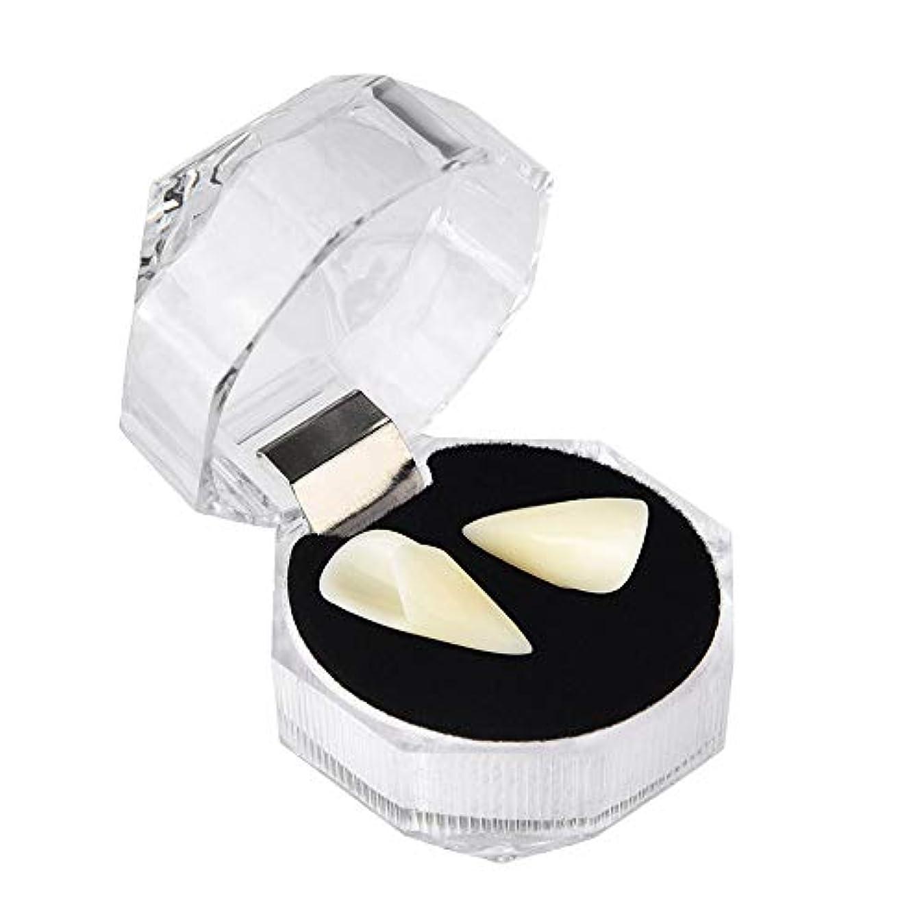 愛くさび嵐が丘ユニセックスハロウィーンロールプレイングゾンビ義歯、樹脂にやさしい食品グレード義歯(13mm、15mm、17mm、19mm),19mm